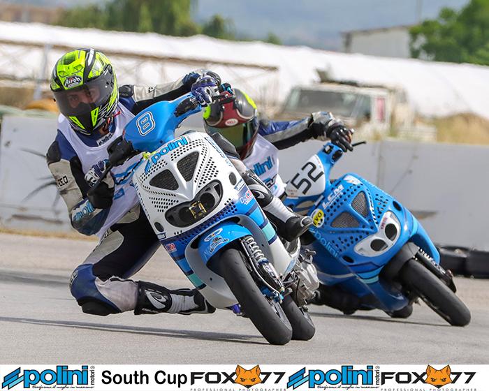Seconda tappa Campionato Polini South Cup